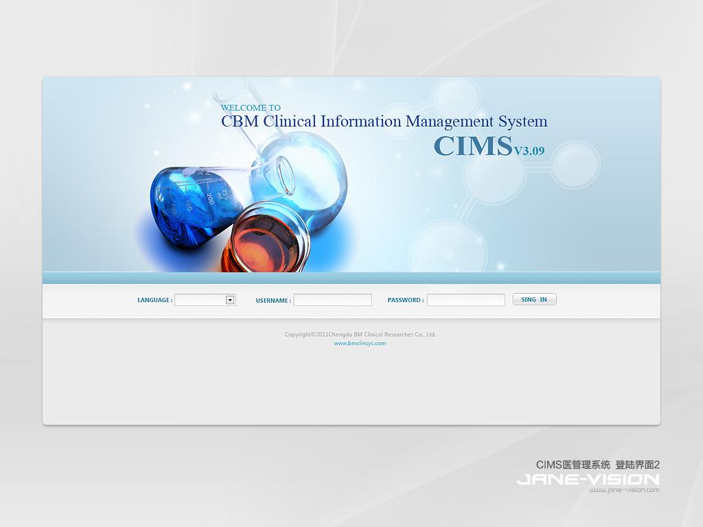 医疗系统网页素材