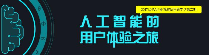 banner 官博700*185